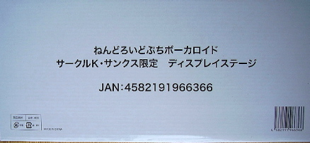 P8230008.JPG