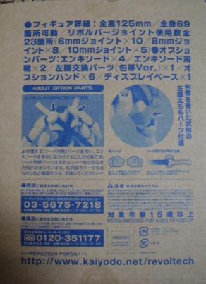 PC090018.JPG